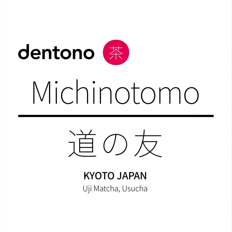 Michinotomo